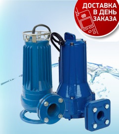 Насос фекальный SPERONI CUTTY 150/N